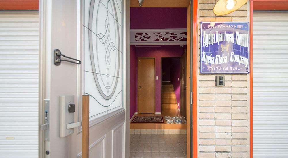 名古屋のシェアハウス「アゲハアパートメント熊野」の写真